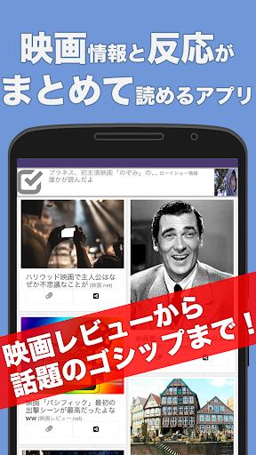 映画ニュースまとめと実況・グループチャット - 映画センス