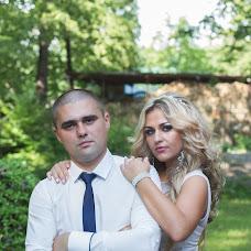 Wedding photographer Vitaliy Slesarenko (VutaLuk). Photo of 04.08.2016