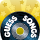 Guess the song music quiz - free music game (game)