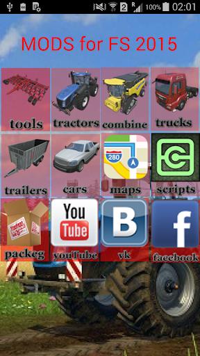 VIP Farming Simulator2017 MODS 9 screenshots 2