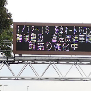キューブ YZ11 改 のカスタム事例画像 shinichiさんの2019年01月10日22:17の投稿