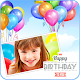 Happy Birthday Photo Frames 2019 for PC-Windows 7,8,10 and Mac