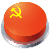 Communism Button