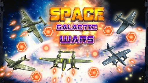スペース銀河大戦