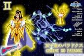Gemini no Paradox - Nikushimi