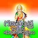 Republic Day Telugu Greetings icon