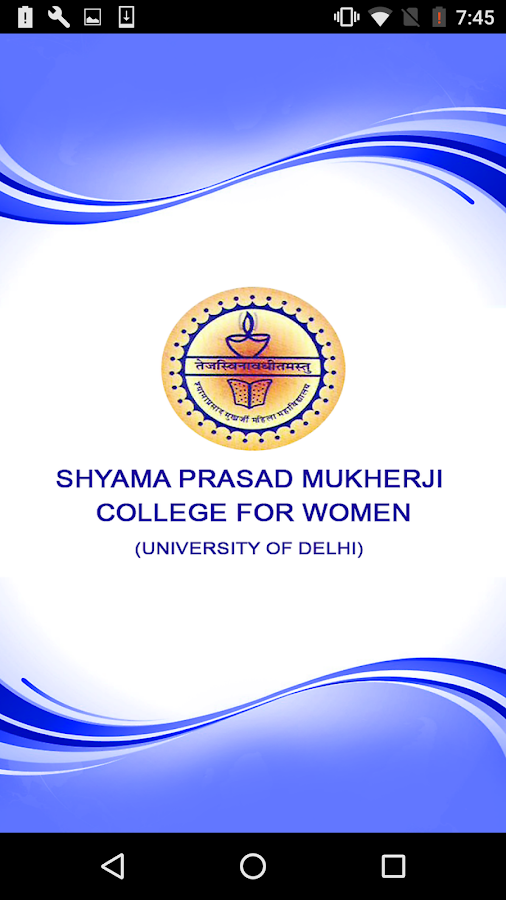 Shyama Prasad Mukherjee DU- screenshot