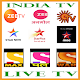 India TV Channels Live 2018 (app)