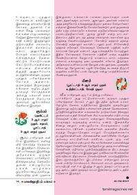 Balajothidam Raasi Palan - 18-4-2017 to 24-4-2017