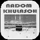 Nadhom Khulasoh Bahasa Sunda - Pdf for PC Windows 10/8/7