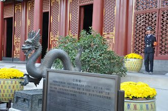 Photo: Peking - Eingang Sommerpalast - Jörg