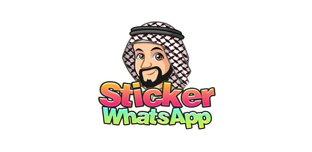 Sticker Jawa Wastickers 100 Apk Download Com