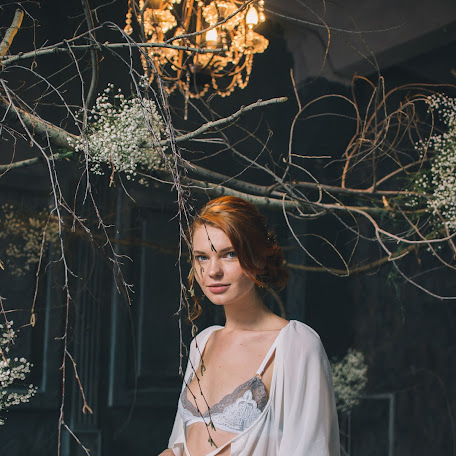 Wedding photographer Ekaterina Kondalova (ekkondalova). Photo of 10.12.2017