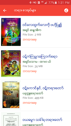 Dhamma Talks / Books (Myanmar) by NAING GROUP (Google Play