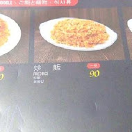 海龍珠活海鮮餐廳