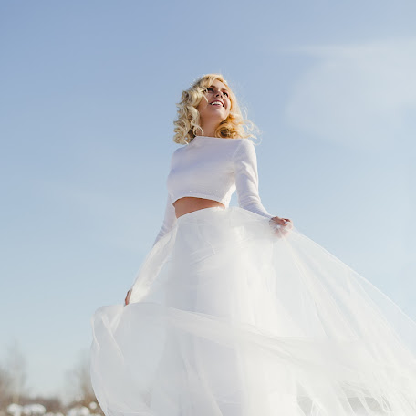 Wedding photographer Mariya Cyganok (Mashsnimay). Photo of 28.02.2018