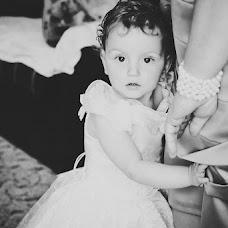 Wedding photographer Viktoriya Konischeva (Mavpa). Photo of 13.04.2013
