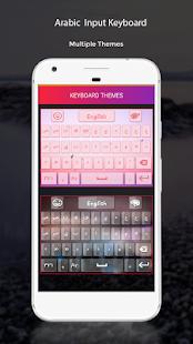 Arabic Input Keyboard - náhled