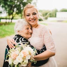 Wedding photographer Ekaterina Levickaya (katyaLev). Photo of 10.07.2018