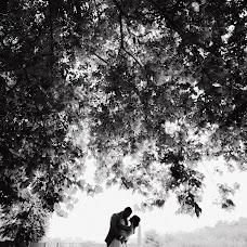 Bryllupsfotograf Georgiy Savka (savka). Bilde av 14.09.2018