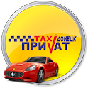 Водитель Приват-Такси Донецк icon