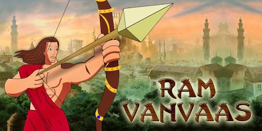 Shri Ram Vanvaas Adventure