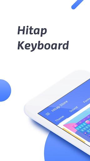 Hitap Indic Keyboard - Music 4.3.7in screenshots 1