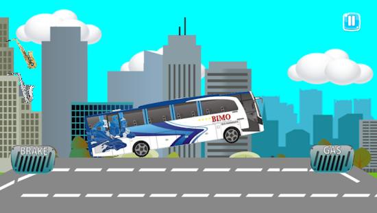 PO Bus Bimo Simulator - náhled