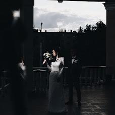 Wedding photographer Stas Levchenko (leva07). Photo of 18.09.2019
