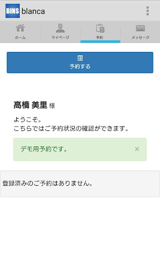 blanca 1.0.0 Windows u7528 1