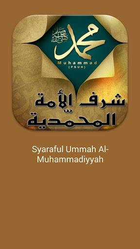 Syaraful Ummah Al Muhammadiyah