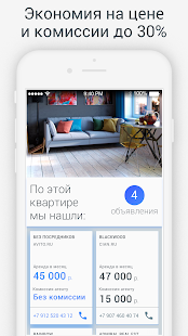 Real estate in Moscow—HomeApp- screenshot thumbnail