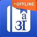English Hindi Dictionary download