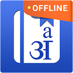 English Hindi Dictionary icon