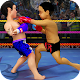 Kids Punch Boxing: Stars Boxing Championship 2018 (game)