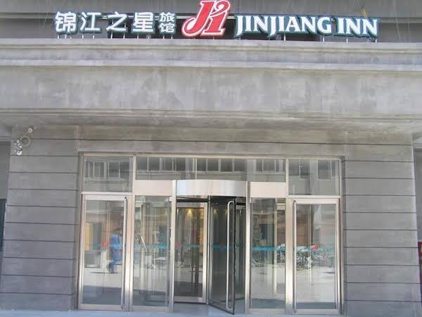 Jinjiang Inn - Tianjin Train Station