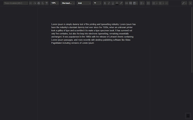 Google Docs Dark Theme