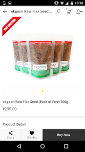 ekgaon – Buy Direct from Farm- screenshot thumbnail