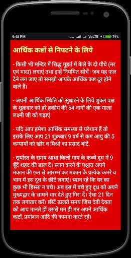 kali kitab hindi