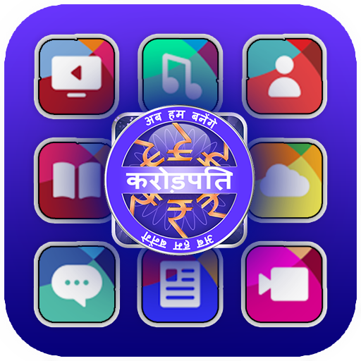 Play KBC Jio Chat - Free