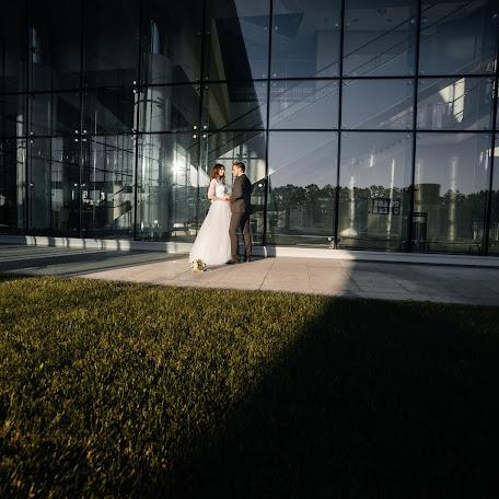 Wedding photographer Aleksandr Arkhipov (Arhipov2998). Photo of 28.11.2017