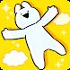 すこぶる動くウサギのスカイダイブ - 新作・人気アプリ Android