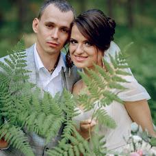 Wedding photographer Igor Vilkov (VilkovPhoto). Photo of 01.10.2018