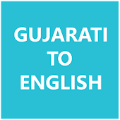 Gujarati To English Dictionary
