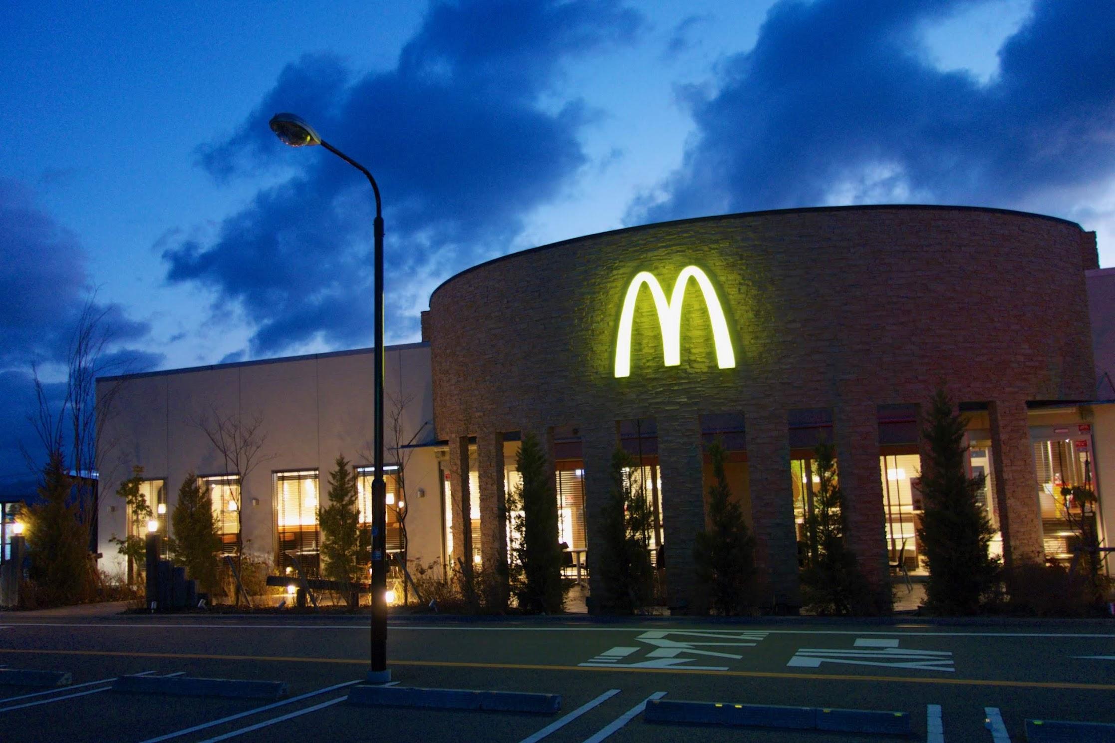 McDonald's Kobe Kouzudai