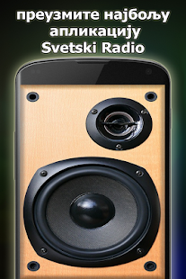 Download Svetski Radio Besplatno Online U Srbija For PC Windows and Mac apk screenshot 7