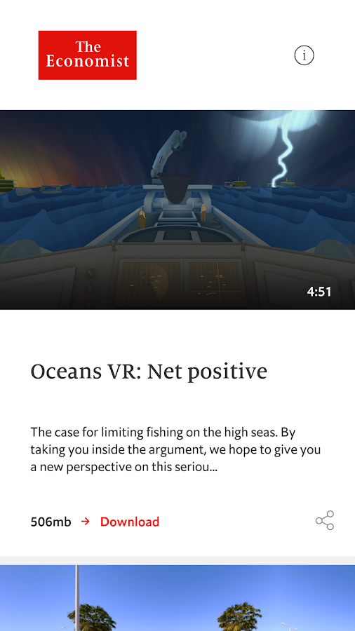 The Economist VR- screenshot