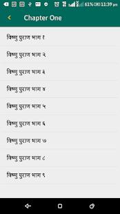 Download Vishnu Puran Hindi For PC Windows and Mac apk screenshot 3