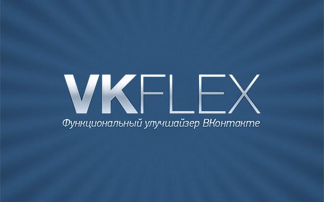 VK Flex