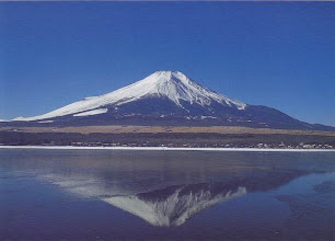 Photo: Mont Fuji au Japon by Fukosha